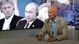 Доведет ли Владимир Путин Россию до дефолта