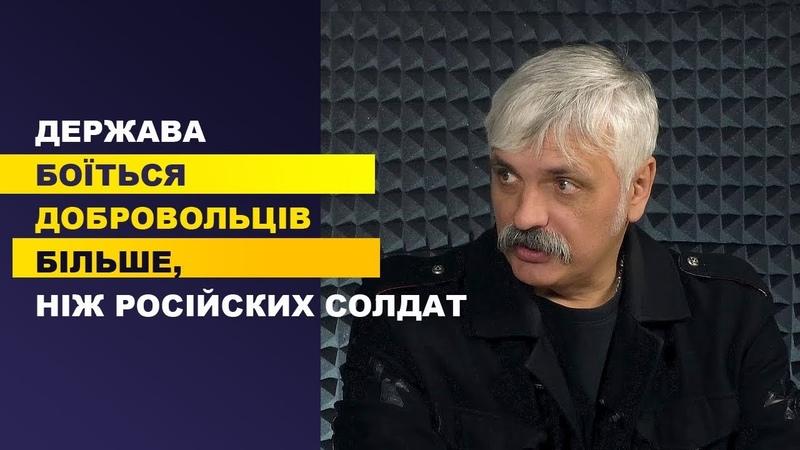 Дмитро Корчинський: Нам потрібно озброєне суспільство та войовнича церква