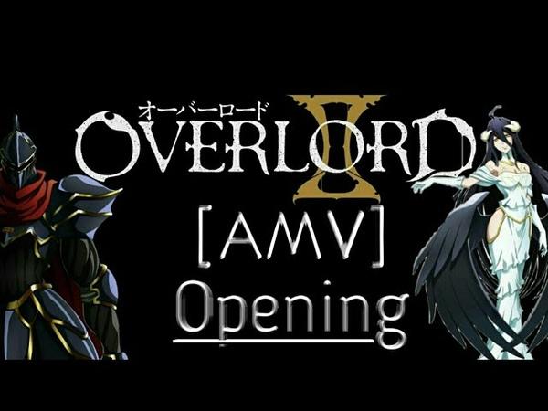[AMV]Overlord Season 2 Opening ПОВЕЛИТЕЛЬ 2 СЕЗОН ОПЕНИНГ オーバーロードⅡ ED