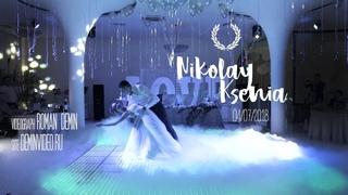 Nikolay and Ksenia [deminvideo.ru]