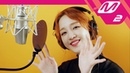 [Studio Live] 박보람(Pack Boram) - MOONWALK