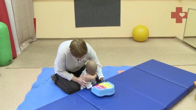 Как правильно посадить ребенка с тяжелыми двигательными нарушениями