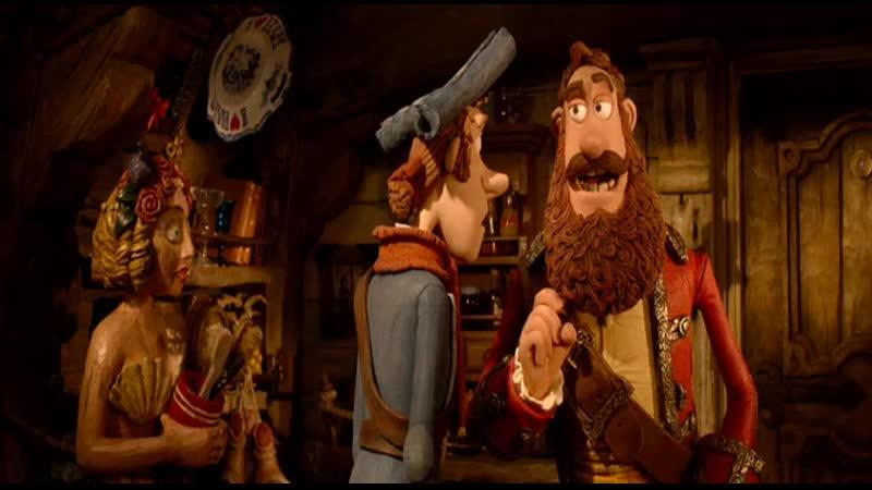 Пираты: Банда неудачников (The Pirates! Band of Misfits)