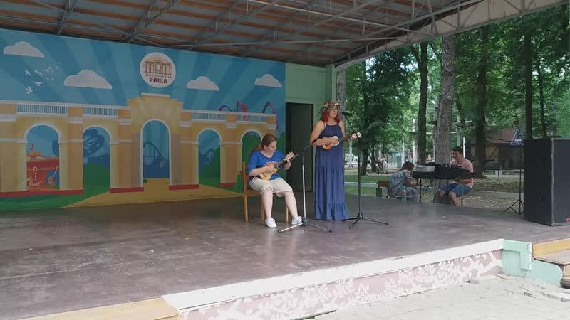 Чистяковская Роща 16.06.19 - Лиза и Оля Укулеле (Моана)