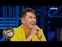 Привет Андрей Группа На На и другие звезды дискотек 90 х Ток шоу Андрея Малахова от 26 05 18
