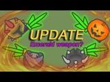 Moomoo.io - New update 2018 Emerald New Hats, skins.. МуМу ио - Обнова Шапки, Скины и тд