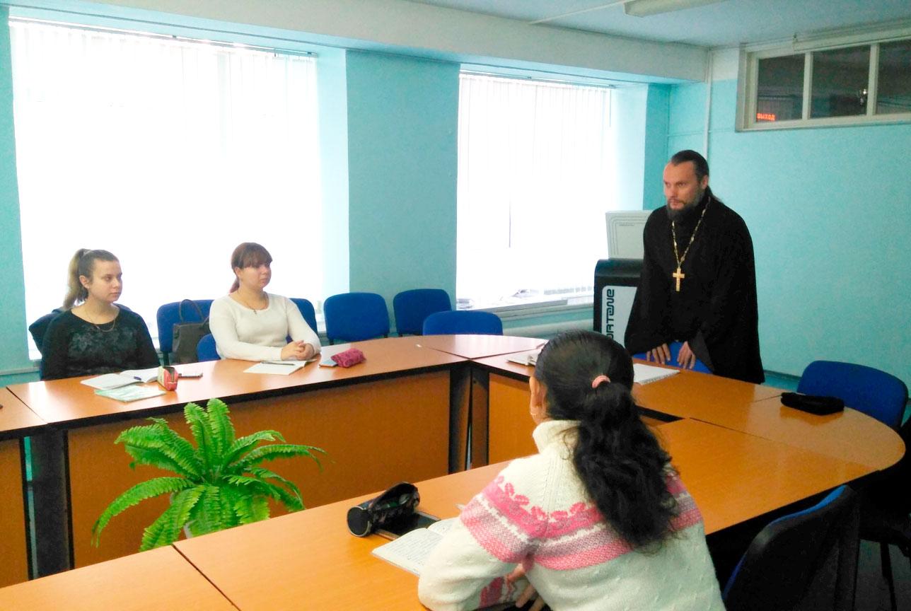 Протоиерей Роман Озивской провел беседы со студентами Кубанского государственного университета