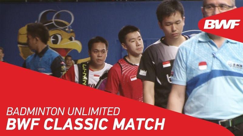 Badminton Unlimited 2019 BWF Classic Match Ahsan Setiawan v Gideon Kido BWF 2019