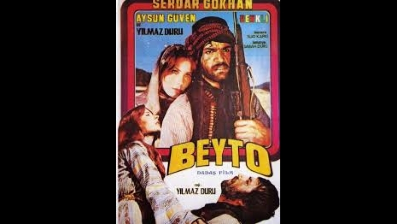 Beyto _ Dövüşe Dövüşe Öldüler - Serdar Gökhan _ Aysun Güven (1974 - 78 Dk)