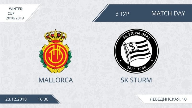AFL Kyiv | 3 тур | Winter Cup 2018-19 | Mallorca - FC Sturm | Огляд