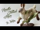 Needle felted Hare by Tepliza