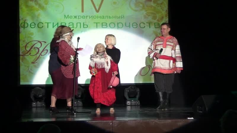 Выпуск-9 г. Клин Осень 2018 Фестиваль Времена года