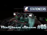 Stationeers - Жизнь на Луне #5