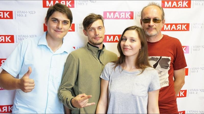 Радио Маяк Улан-Удэ | «КОФЕ ТАЙМ» | ТО Чёт-Нечёт (г. Иркутск)