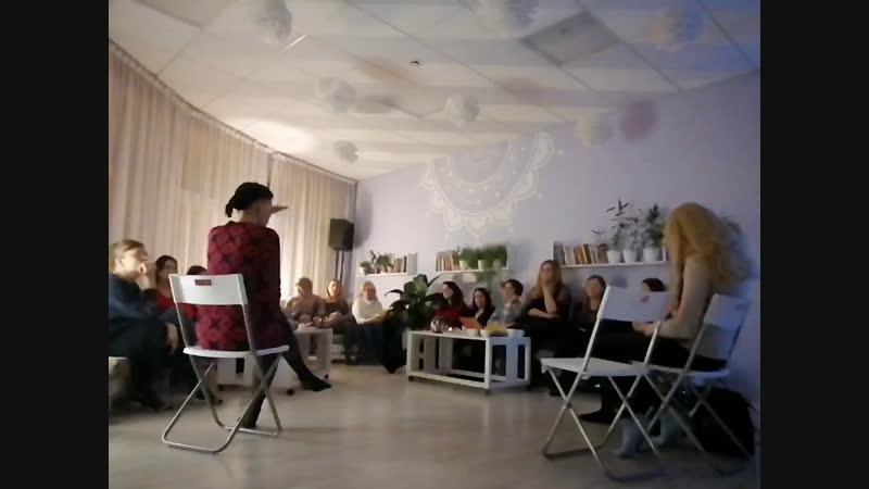 Открытый DEVI девичник. Тема Ограничивающие убеждения. Спикер - Ирина Лагунова