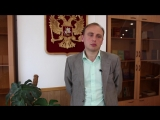 Егоров Андрей Владимирович открытая лекция