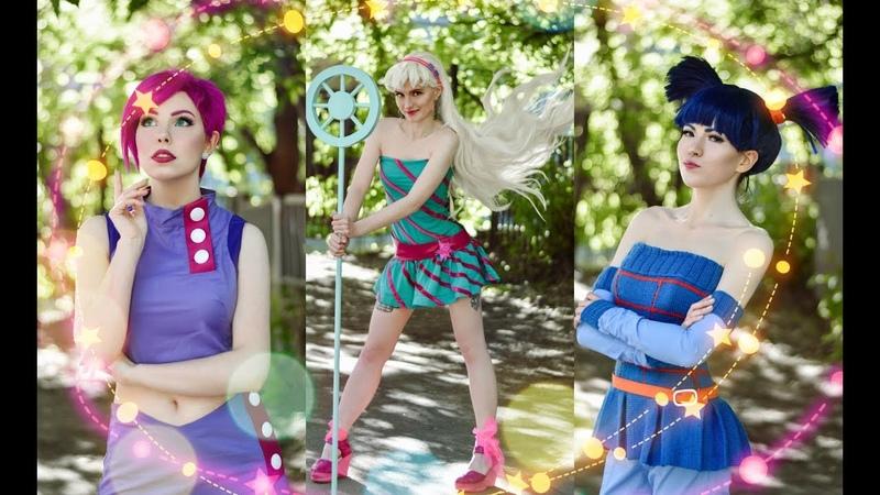 Winx Club: Stella, Musa and Tecna in real life