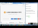Cryptotab learning