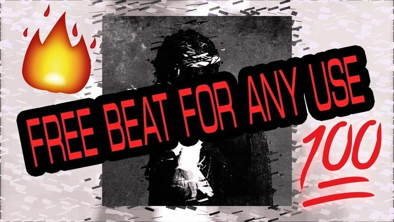 Бесплатный Хип Хоп Бит Dillinger Industries