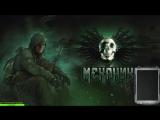S.T.A.L.K.E.R. - Call of Chernobyl by stason174 ЛЯ-ВСЁ с нуля.....