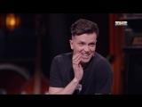 Шоу Студия Союз: Арсений Попов и Антон Шастун, 2 сезон, 16 выпуск (23.08.2018)