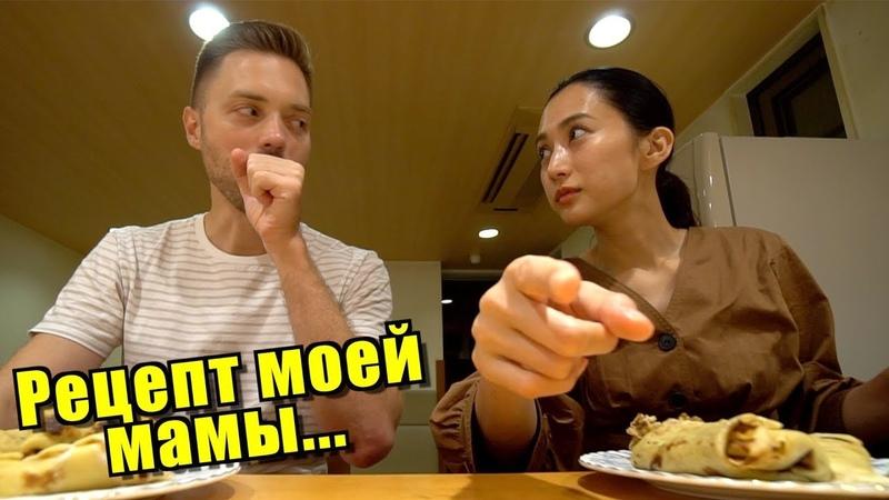 Пригласил японку Маки приготовить русские блины Вечером на кухне