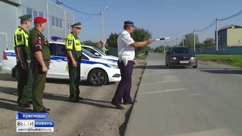 Краснодар и вся Кубань присоединились к акции День без автомобиля