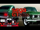 SEGA GT ОБЗОР гонки с крутой физикой и большим автопарком