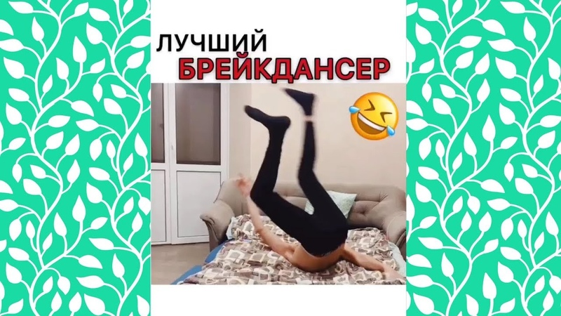 Равиль Исхаков [rauwil] - Подборка вайнов 1