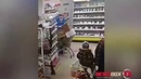 VL - покупатель выронил более 100 тысяч в супермаркете Владивостока