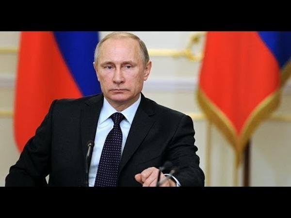 ✔ Своим решением Путин до смерти напугал Киев