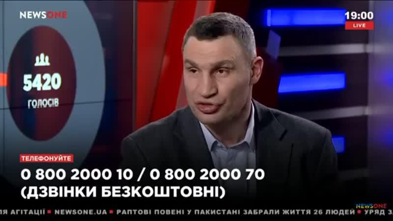 Кличко - Если раньше умирал каждый шестой то терперь каждый второй! Кличко похвастался ростом смертности в киевских больницах