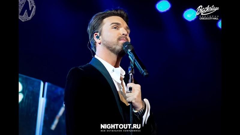 """Александр Панайотов - """"Небеса"""""""