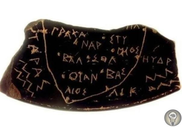 Карта Солето - самая древняя карта возрастом 2,5 тысячи лет