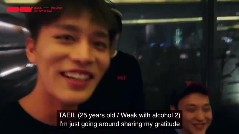 Taeil 25 weak with alcohol