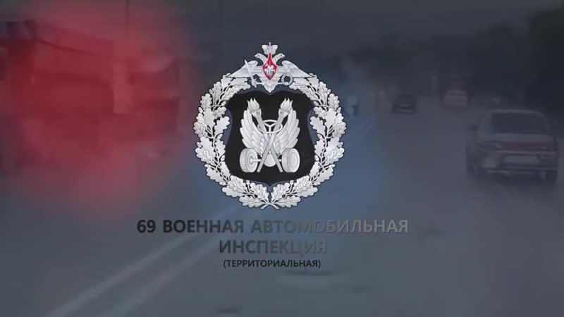 Rolik_po_bezopasnosti_dorozhnogo_dvizheniya_(MosCatalogue.net)