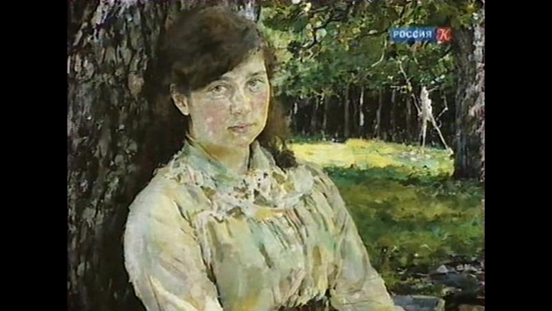 151.В музей без поводка - Валентин Серов. Девушка, освещенная солнцем.