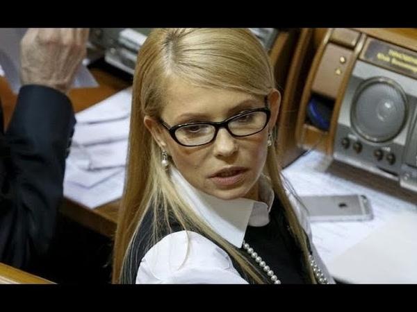 Тимошенко таємниче зникла, пропажу шукають у іноземного мільярдера