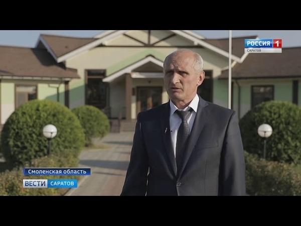 Предуниверсарий в Саратове перенимает опыт школы-интерната Феникс Смоленской области