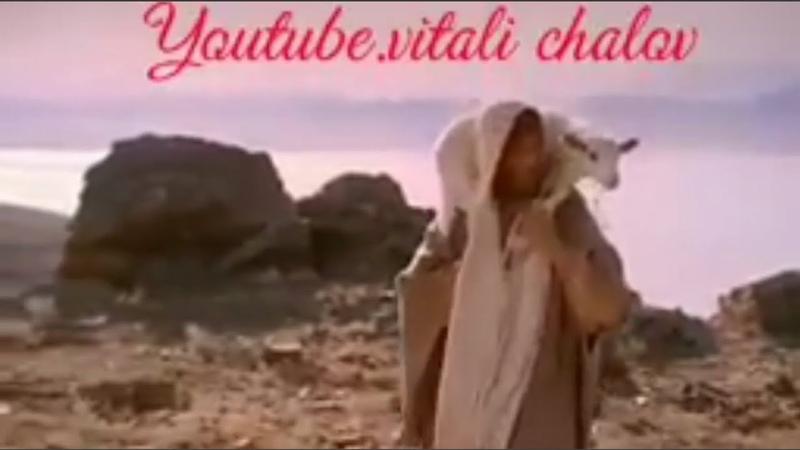фильм - необыкновенный пастух