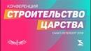 Андрей Шаповалов - Восстановление идентификации Служение 2
