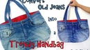 DIY Convert Old Jeans into a Trendy HandBag Best Out of Waste Jeans Handbag Tutorial