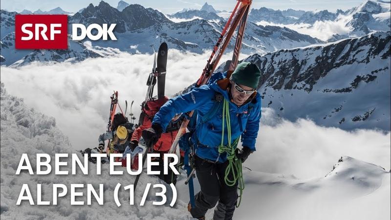 Skitour des Lebens