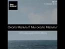 Эта запись ставшая известной благодаря журналу I'Espresso доказательство того что итальянская береговая охрана проигнориро