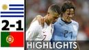 🔥 Уругвай Португалия 2 1 Обзор Матча 1 8 Чемпионата Мира 30 06 2018 HD 🔥