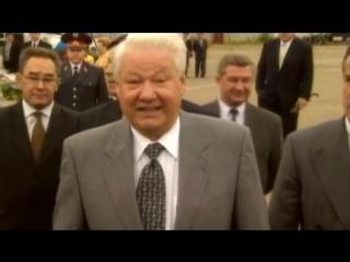 Девальвации не будет. Твердо и четко - Борис Ельцин