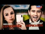 Андрей Малахов. Прямой эфир. Кержаков VS Тюльпанова: Громкий развод –02.07.2018