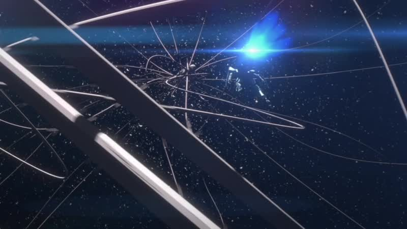 Knights of Sidonia (Рыцари Сидонии) [AMV] - Newtype / Unreal (Newtype)