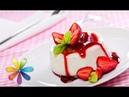 «Клубничный мешочек» с йогуртовым мороженым - Все буде добре - Выпуск 621 - 22.06.15