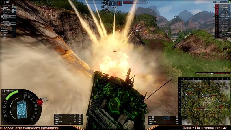 Armored Warfare 👻Как Bizon без стрима качает Magach 7C.👀 Главное «не бздеть» 👻
